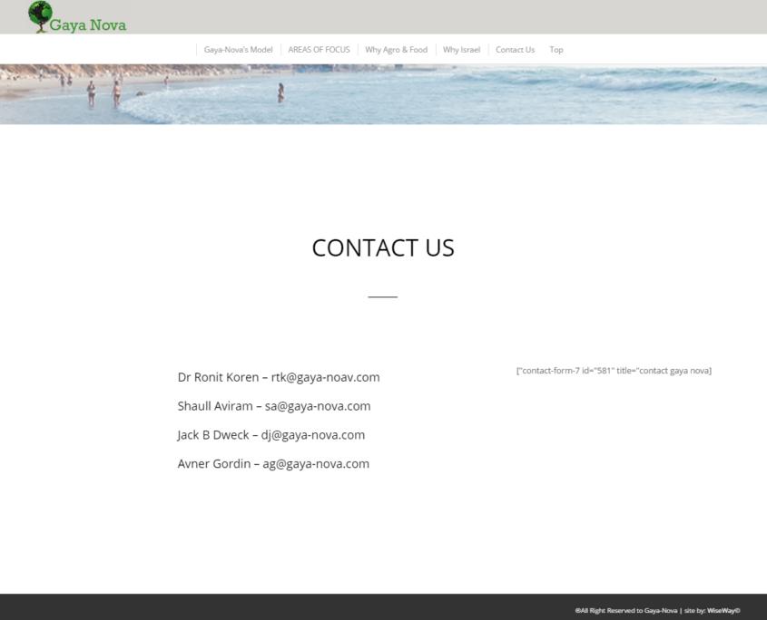 gayanova_contact_us