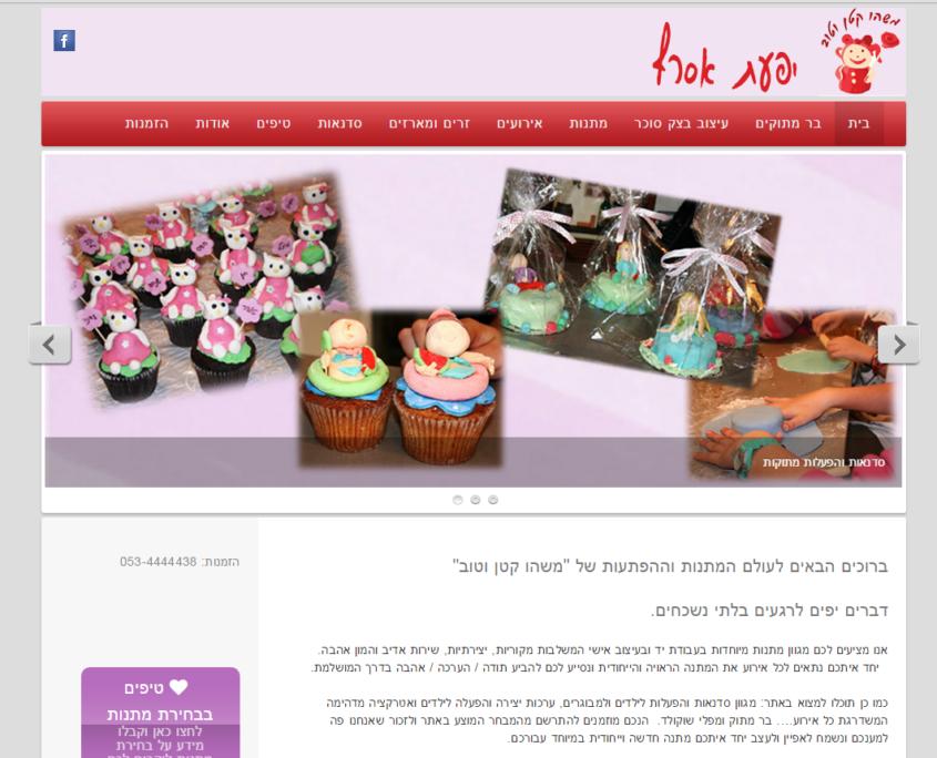 m2good_homepage