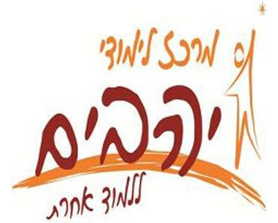 yehavim