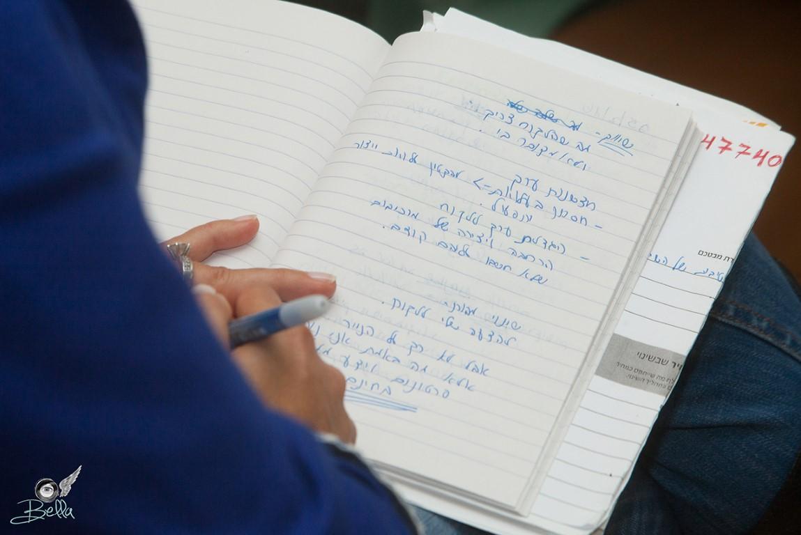 איך יוצרים בידול - תוכן כתוב על ידי משתתפת